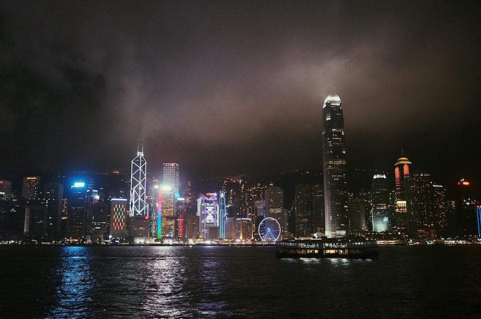Travel Diary: Hong Kong