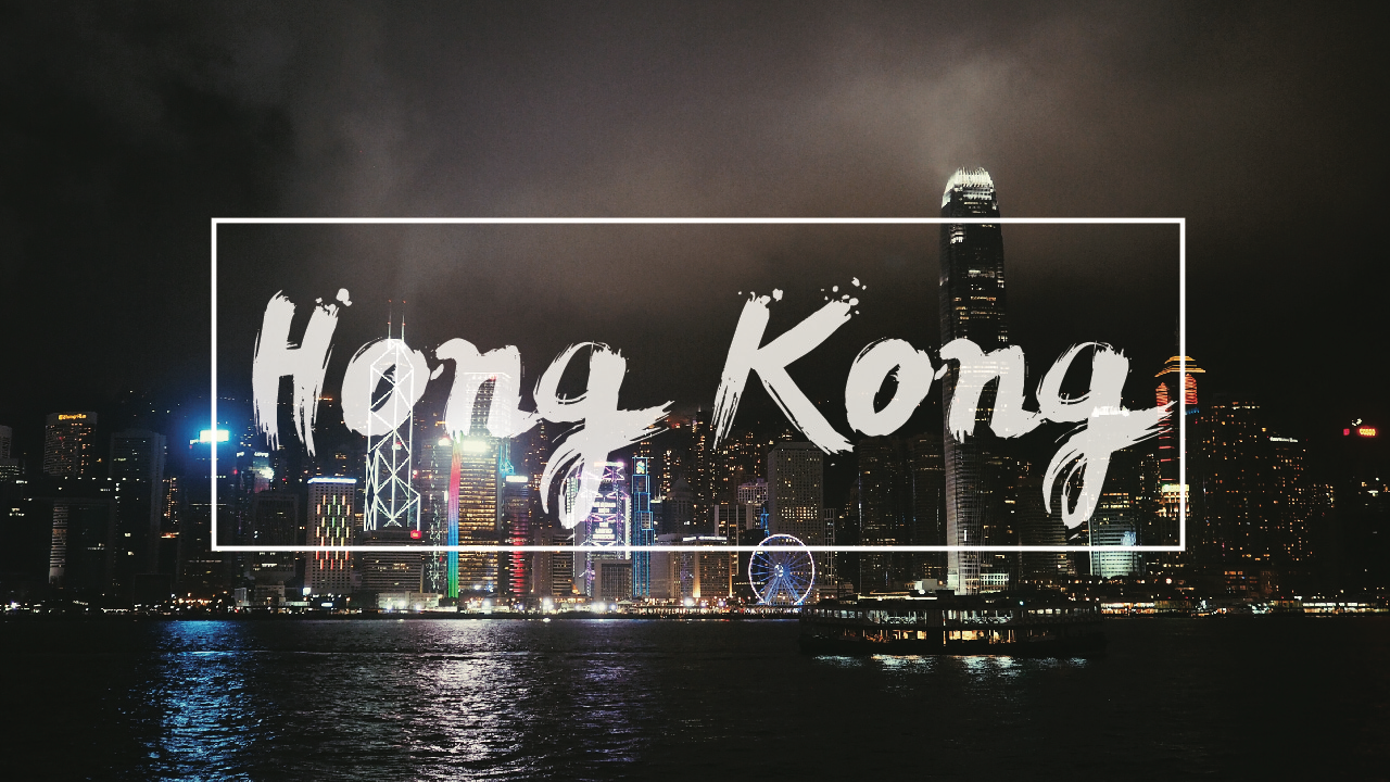 Video: Hong Kong Travel Vlog